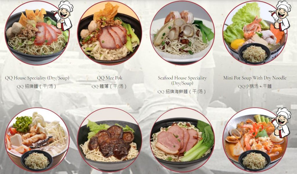QQ Noodle House food selections