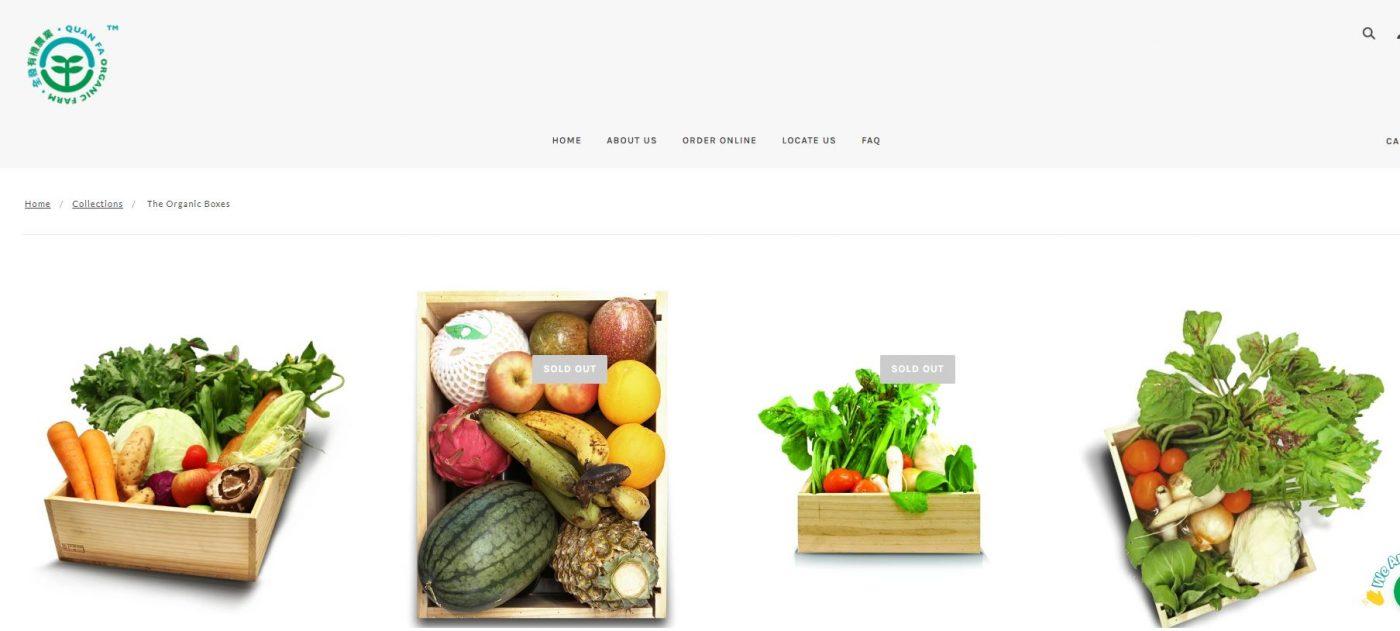 Quan Fa Organic header image