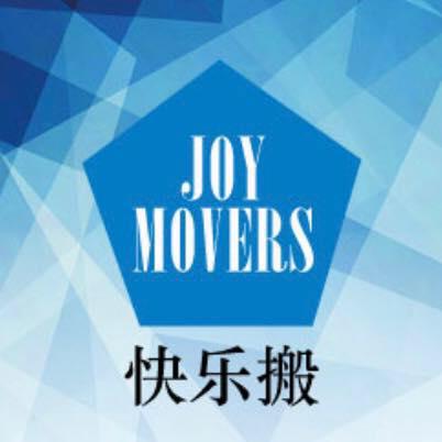 Joy Movers & Logistics